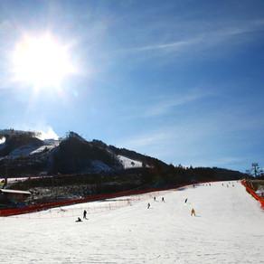 ความตื่นเต้นในฤดูหนาวที่สกีรีสอร์ท (Spend an Exciting Winter at Korea's Ski Resorts) Part 3