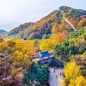 ป้อมปราการนัมฮันซันซ็อง (Namhansanseong Fortress) (Designated 2014)