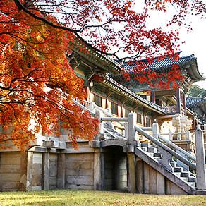 วัดถ้ำซอคคูรัม และ วัดพุลกุกซา (Seokguram Grotto and Bulguksa Temple) (Designated 1995)
