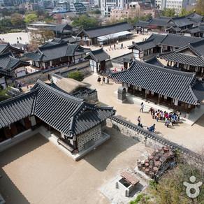 หมู่บ้านนัมซานโกลฮันอก (Namsangol Hanok Village) (남산골한옥마을)