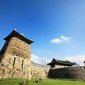 ป้อมฮวาซอง (Hwaseong Fortress) (Designated 1997)