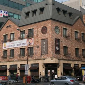 ร้านเบเกอรี่ ในซองชิมดัง (Sung Sim Dang Bakery)