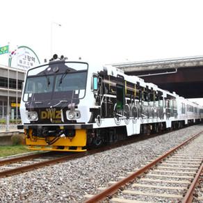 รถไฟสาย DMZ Peace Train (평화열차 DMZ 트레인)