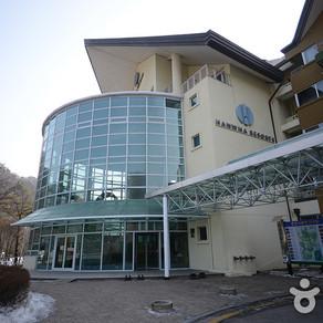 รีสอร์ทฮันวา (Hanwha Resort - Sanjeong Lake (한화리조트 - 산정호수))