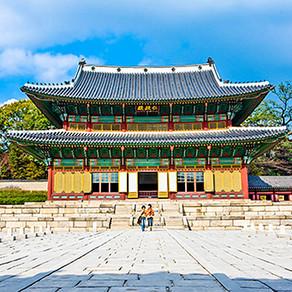 พระราชวังชังด็อก (Changdeokgung Palace Complex) (Designated 1997)