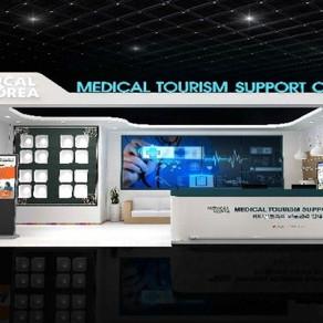 พบกับการท่องเที่ยวเชิงการแพทย์ของเกาหลีที่สนามบินนานาชาติอินชอน!