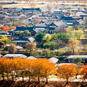 หมู่บ้านทางประวัติศาสตร์ของเกาหลี : ฮาฮเวและยังดง