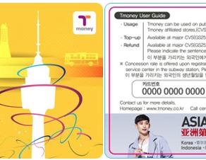 บัตรขนส่งเฉพาะสำหรับนักท่องเที่ยว (ตอน 2)