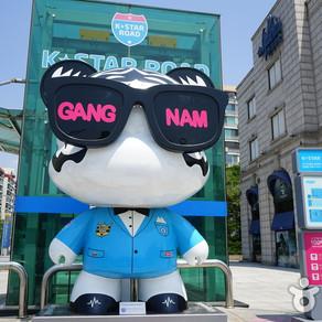 ถนนฮันรยู เค-สตาร์ (Hallyu K-Star Road) (한류스타거리 K-STAR ROAD)