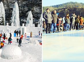 เอาชนะความหนาวเย็นด้วยการเพลิดเพลินกับเทศกาลฤดูหนาว!
