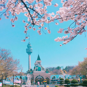 สวนสนุกอีเวิร์ล (E-World)