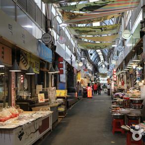 ตลาดทงอิน (Tongin Market (통인시장))
