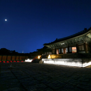 พระราชวังชังคยองกุง เปิดให้เข้าชมพระราชวังตอนกลางคืนได้ในปี 2019