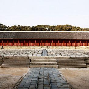 ศาลเจ้าจงเมียว (Jongmyo Shrine) (Designated 1995)