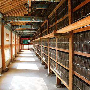 วัดแฮอินซา สถานที่เก็บแม่พิมพ์และพระไตรปิฎกที่ใหญ่ที่สุดในโลก