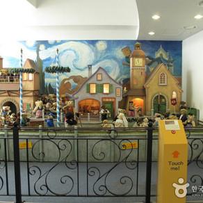 พิพิธภัณฑ์ตุ๊กตาหมี (Teddy Bear Museum)