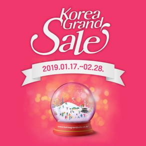 สัมผัสประสบการณ์ที่เกาหลีกับ 2019 Korea Grand Sale