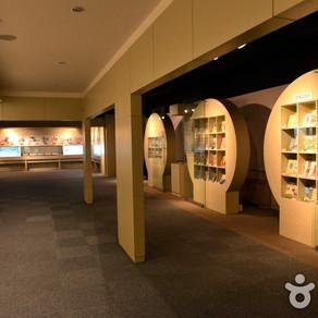 พิพิธภัณฑ์ตำราเรียน (Textbook Museum (교과서박물관))