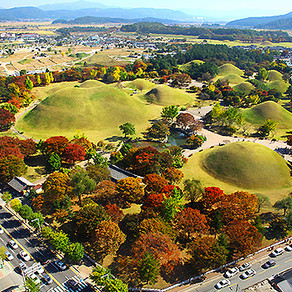 พื้นที่ประวัติศาสตร์คยองจู (Gyeongju Historic Areas) (Designated 2000)