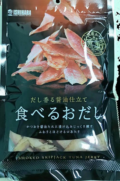 ปลาโออบซอส-Taberu Odashi
