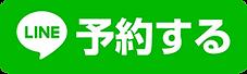 【サイズ小】toku3_s.png