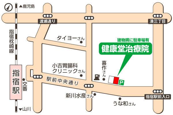 健康堂治療院 地図