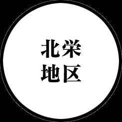 浦安バル街 北栄