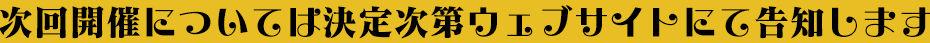 urayasu_web_head_img_sub.jpg