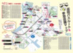 浦安バル街 バルマップ 画像