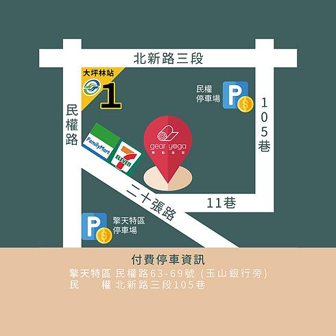 瑜珈地圖網站.png