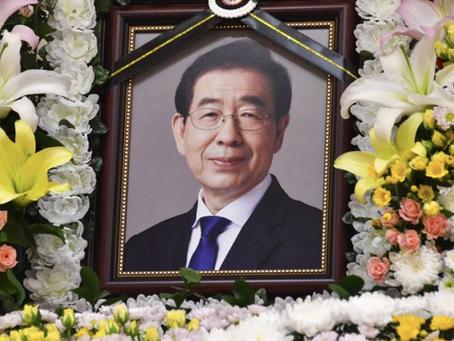 Alcalde de Seúl fue encontrado muerto en una colina boscosa