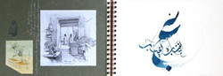 2-calligraphies Mohammed Idali