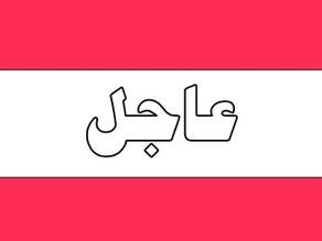 وزير شمالي يستقيل من حكومة هادي