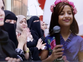 الطفلة المطربة ماريا اليمنية تنجو من قنبلة إرهابية في عدن