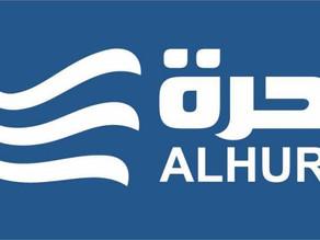 مطلوب مذيعين ومذيعات لقناة الحرة الأميركية الناطقة بالعربية