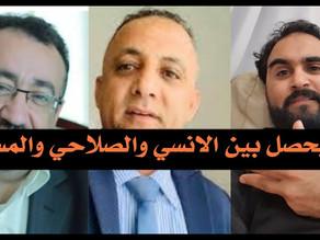 محمد المسمري: ما سبب الحرب بين جلال الصلاحي وخالد الآنسي