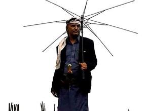 مظلة الشرعية