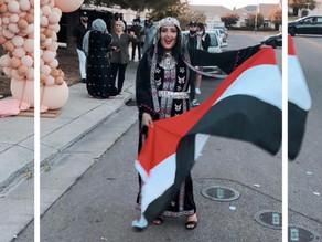 فيروز الذيباني يمنية أميركية رفعت العلم اليمني في حفل زفافها