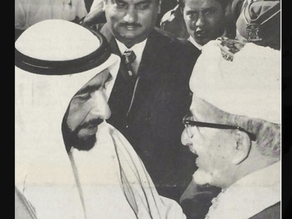 مواقف وطرائف في مذكرات الرئيس الإرياني