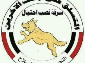 التجمع اليمني للتسلق