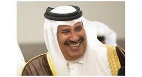 معونات غذائية قطرية للسعوديين