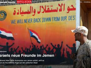 تقرير ألماني عن علاقة الانتقالي بإسرائيل