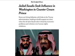 سجناء سعوديون يستعينون بإدارة ترامب للإفراج عنهم