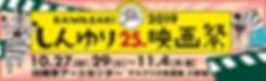 banner2019.jpg