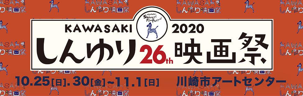2020_banner-02.jpg