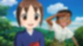 wakaokami_main.png