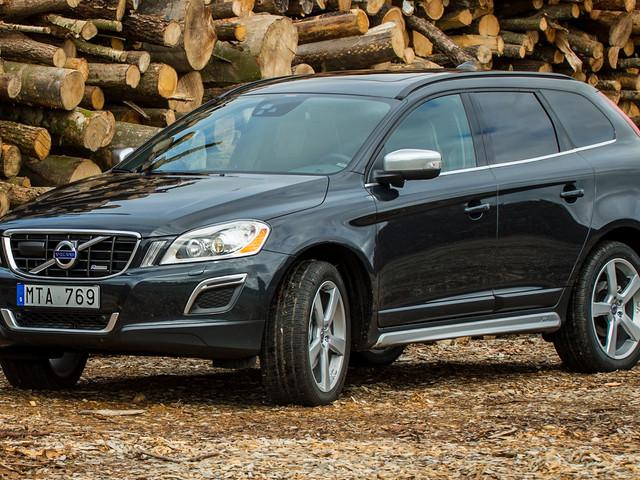 Sport Utility SUV/ Wagon