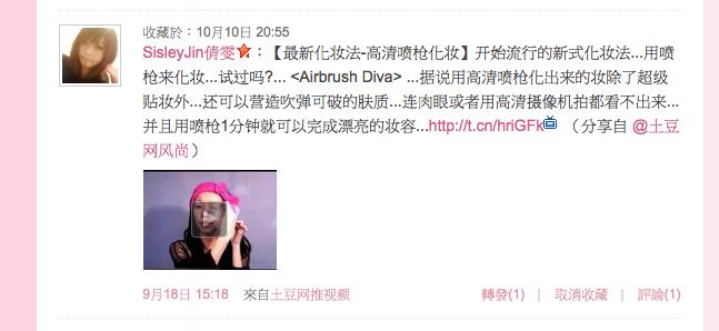 Screen shot 2011-10-15 at 6.08.47 PM.png