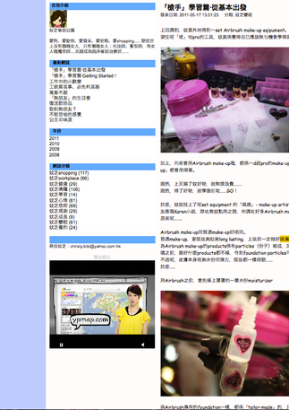 Screen shot 2011-05-20 at 12.27.43 PM.pn