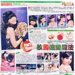 Singtao News